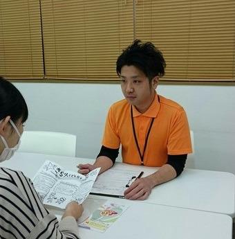 こどもサポート教室「きらり」徳島八万校の画像