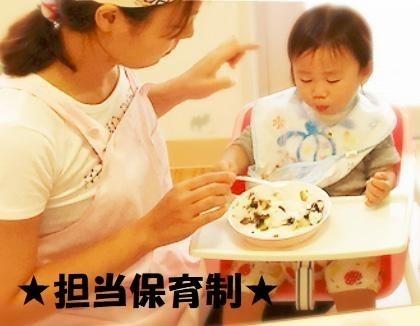 株式会社パワフルケア 奈良県奈良市の企業主導型保育園【2020年08月オープン】(保育士の求人)の写真: