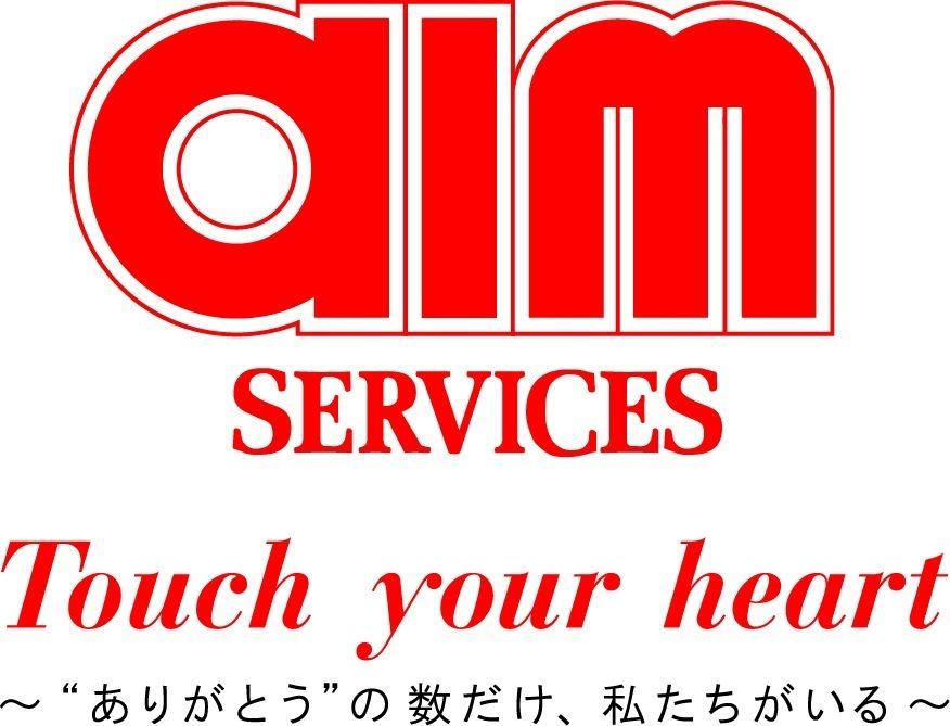 エームサービスジャパン株式会社 南大沢ホロス由木内の厨房の写真1枚目:エームサービスジャパンがあなたをお待ちしています