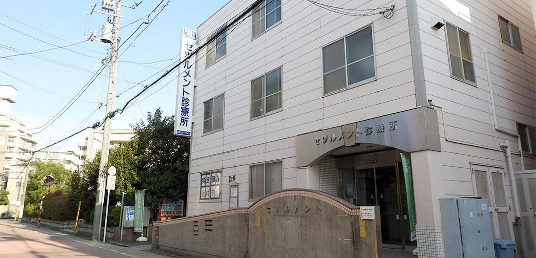 セツルメント診療所本院の画像