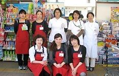 佐々木薬局 本店の画像