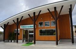 タカハシ薬局 樹海店の画像