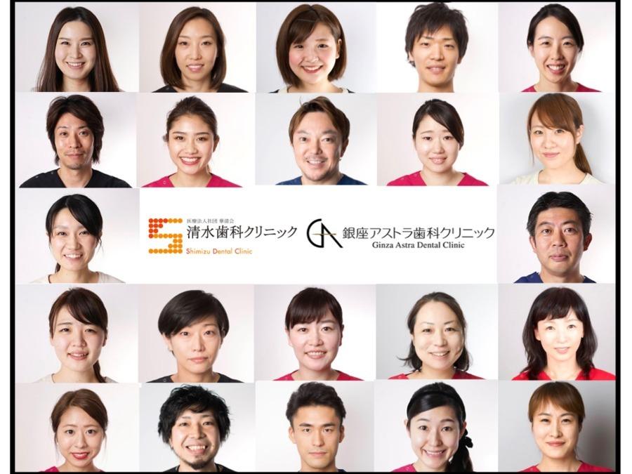 清水歯科クリニックグループ 歯科技工室の画像