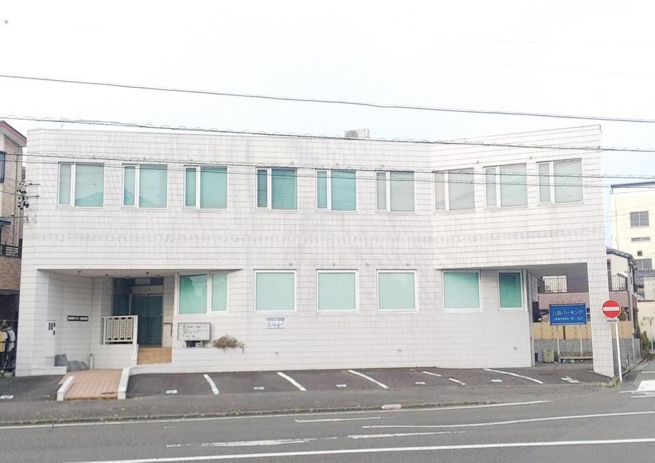 八田歯科医院の画像