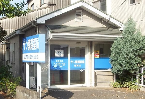 求人ボックス|薬局事務の仕事・求人 - 広島県 広島市