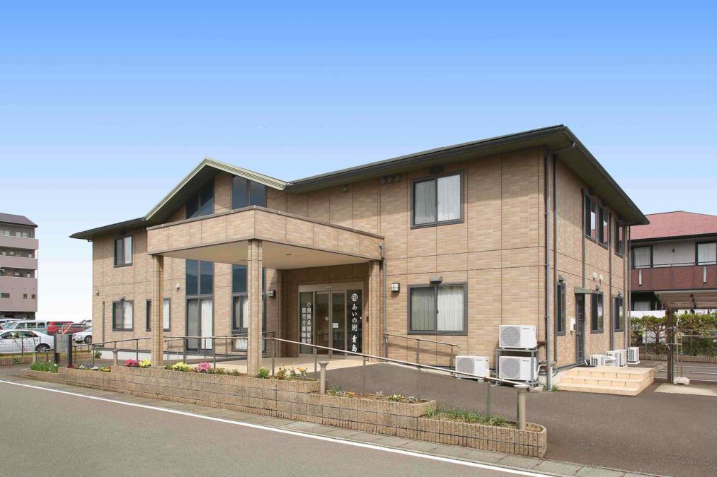 小規模多機能型居宅介護 あいの街青島の画像