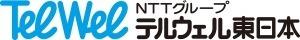 テルウェル東日本 東久留米介護センタの画像