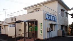 阿知須薬局の画像