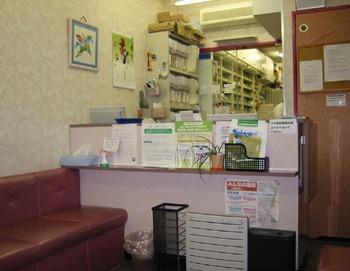 ぷらむ薬局の画像