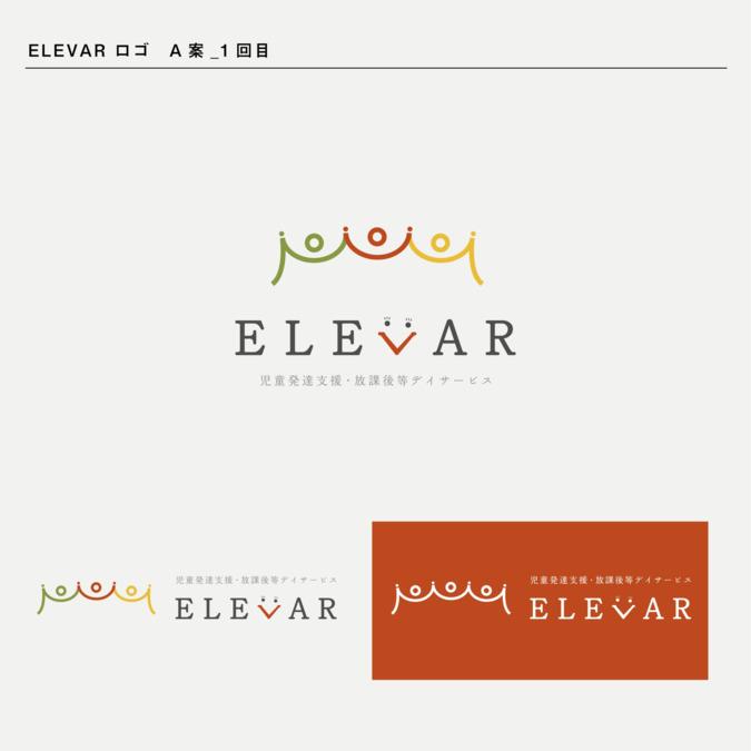 ELEVAR 亀岡の画像