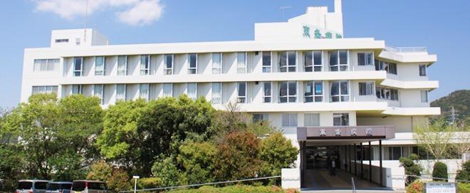 東条病院の画像