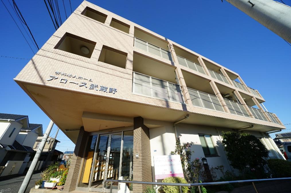 アロース武蔵野介護相談センターの画像