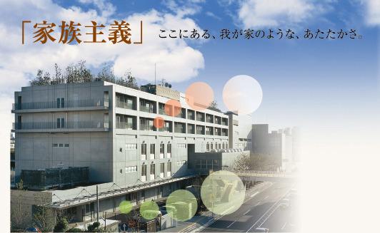 行徳翔裕園の画像