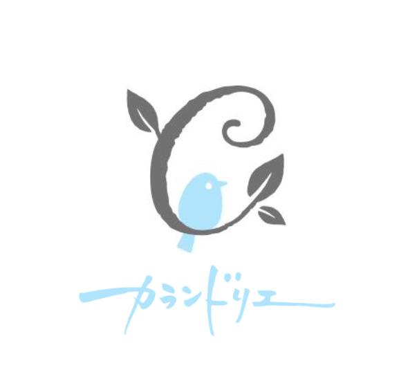 カランドリエ萩園の画像