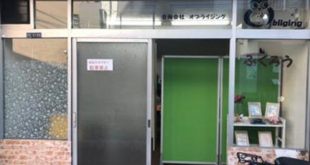 ふくろう【2019年夏オープン予定】(介護職/ヘルパーの求人)の写真:
