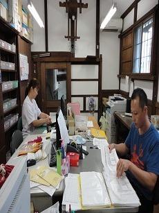 近江八幡訪問介護事業所の画像