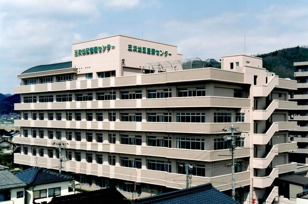 三次地区医療センターの画像
