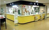 津生協病院の画像