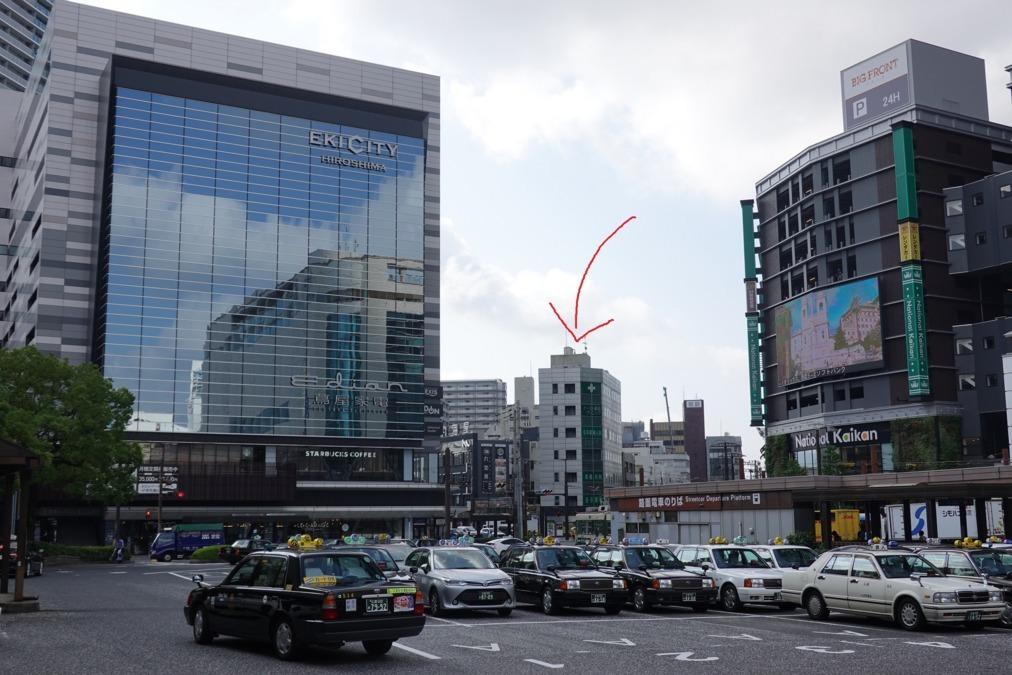 ホワイトエッセンス広島駅前歯科の画像