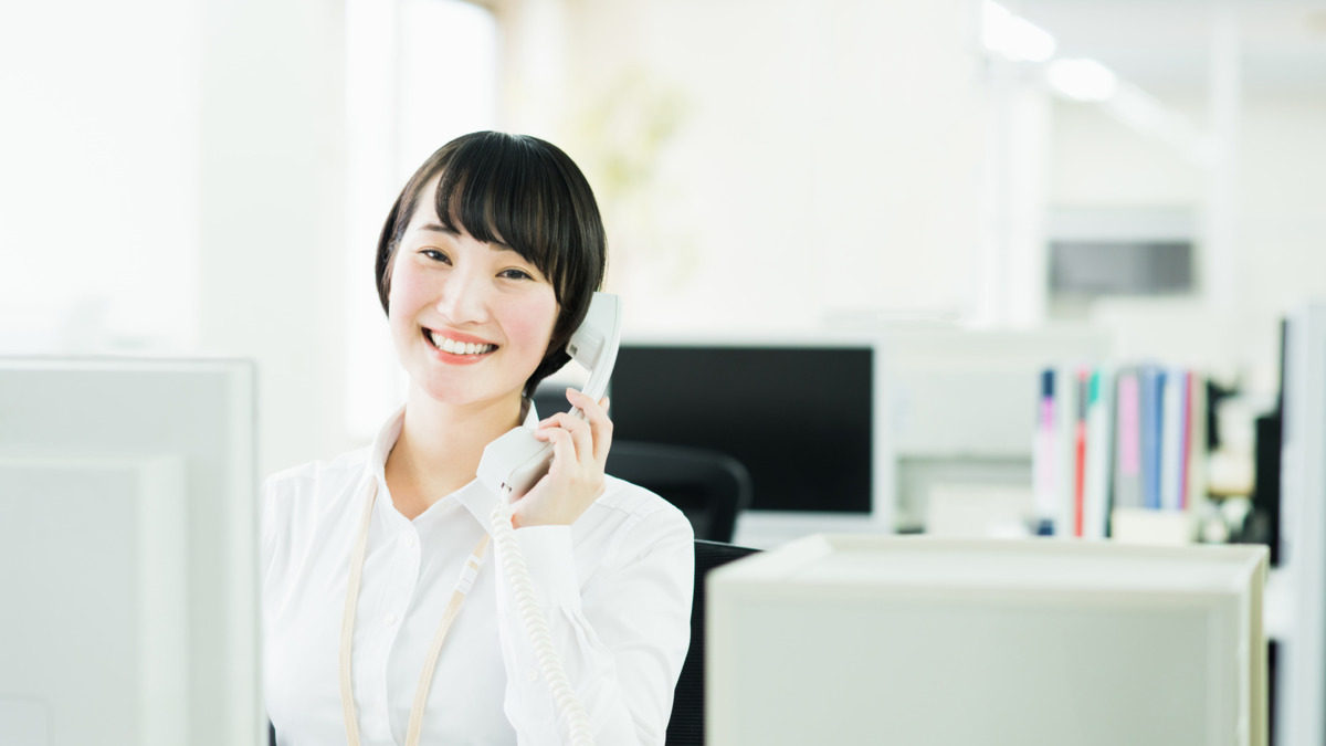 インターナショナルSOSジャパン株式会社 本社の画像