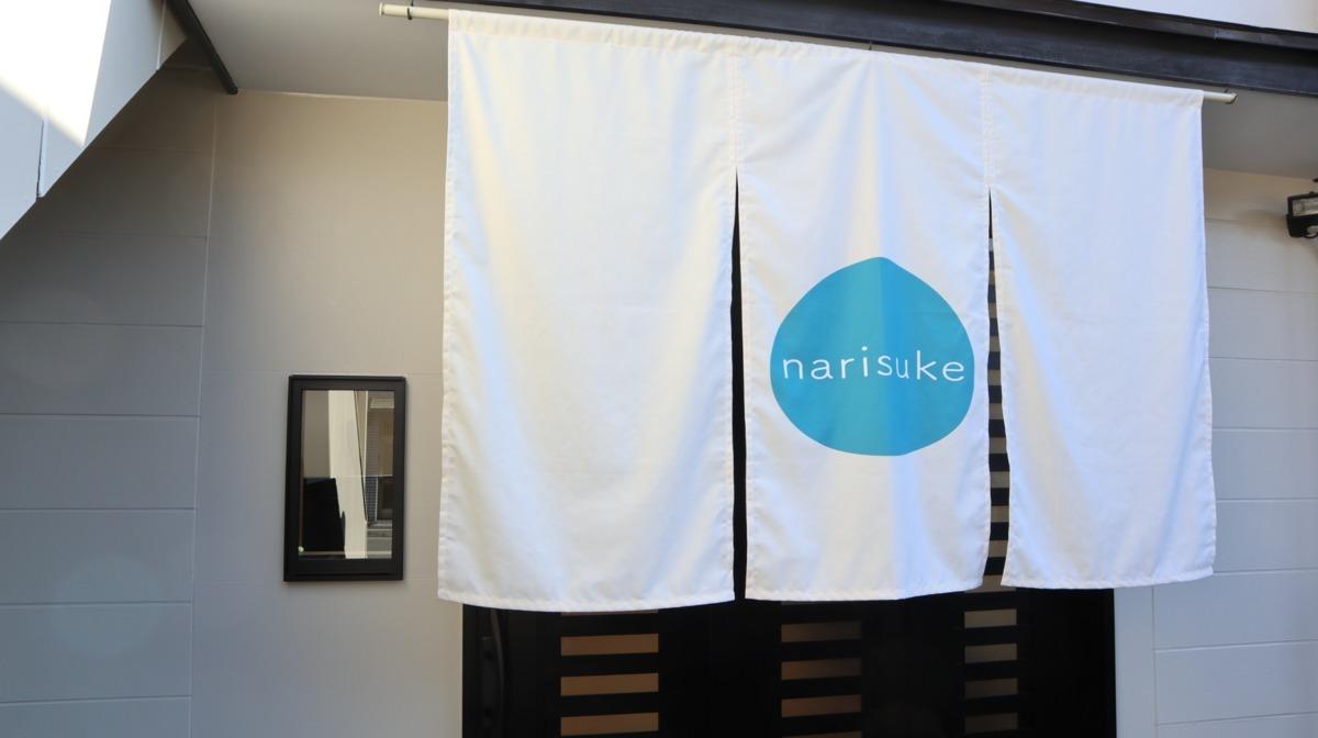 narisuke (成助)の画像