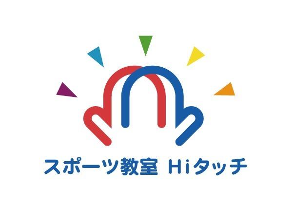 スポーツ教室Hiタッチ 金沢教室の画像