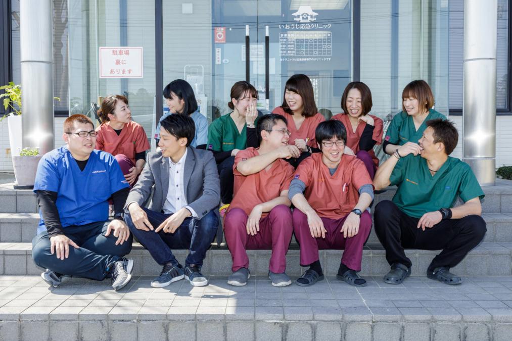 笑顔の街訪問看護ステーションの画像