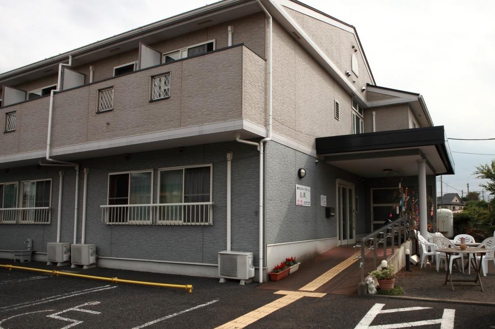 東村山グループホームそよ風の画像