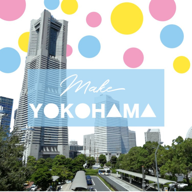 社会福祉法人 横浜市社会福祉協議会の画像
