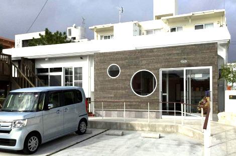 アユーラ放課後等デイサービス沖縄2の画像