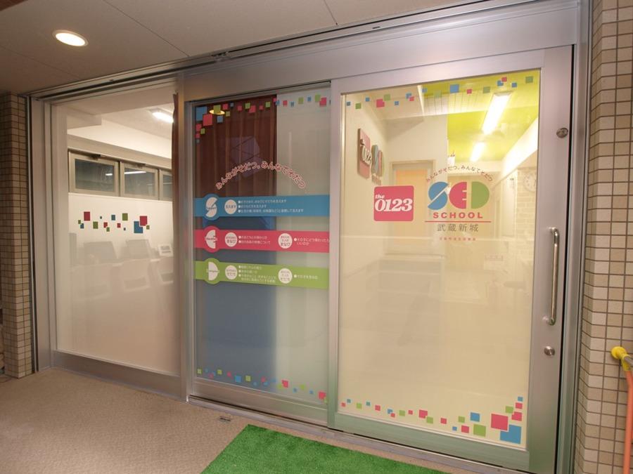 アートチャイルドケアSED SCHOOL武蔵新城 (児童発達支援教室)の画像