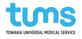 タムス浦安病院 訪問看護ステーションの画像