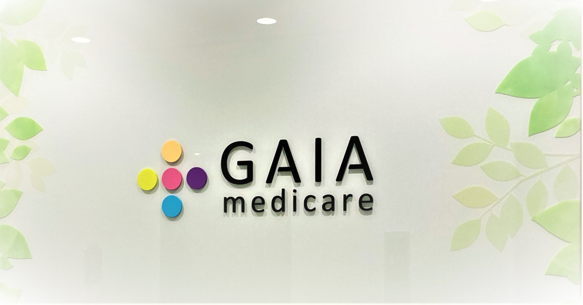 ガイア訪問看護ステーション 新宿事業所の画像