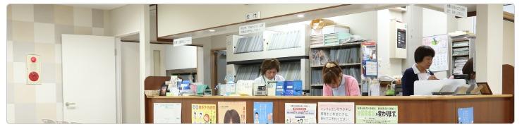 医療法人松浦医院の画像