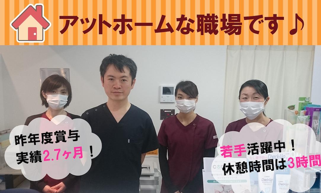 おおとりい歯科クリニックの画像