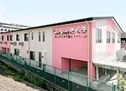 藤井会訪問看護ステーションの画像