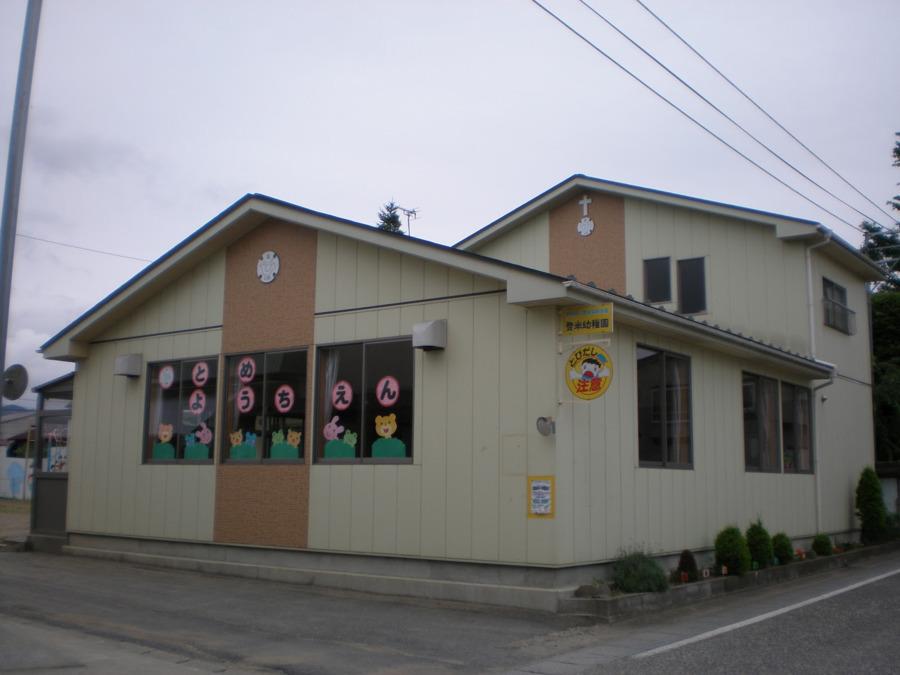 登米幼稚園の画像