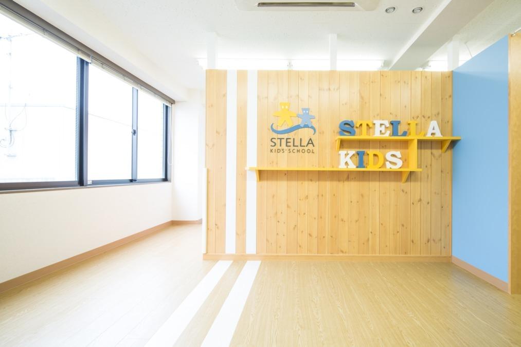 ステラ幼児教室 大阪梅田校の画像