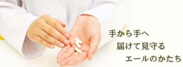 ハロー薬局大津店の画像