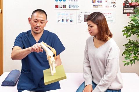 竹見台鍼灸整骨院の画像
