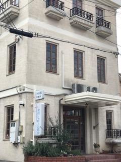 ハートフルトポス本部事務局の画像