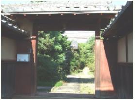平松の家の画像