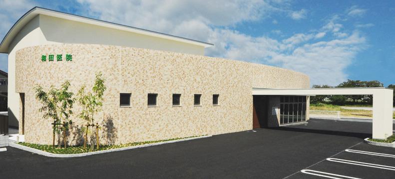 和田医院の画像