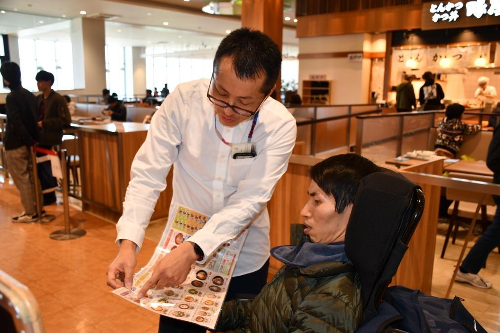 ヘルパーステーションすてっぷ(障害者への居宅介護、行動援護、移動支援)(生活支援員の求人)の写真4枚目: