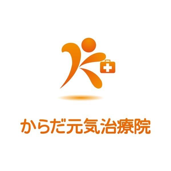 からだ元気治療院野田店の画像