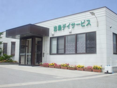 魚津病院吉島デイサービスの画像
