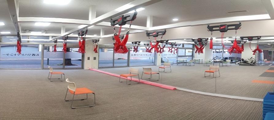 五香リハビリセンターの写真:五香リハビリセンター
