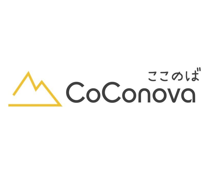 CoConova(ここのば)【2020年04月オープン予定】(児童発達支援管理責任者の求人)の写真: