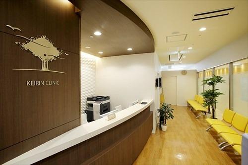 桂林耳鼻咽喉科・中耳サージクリニックの画像