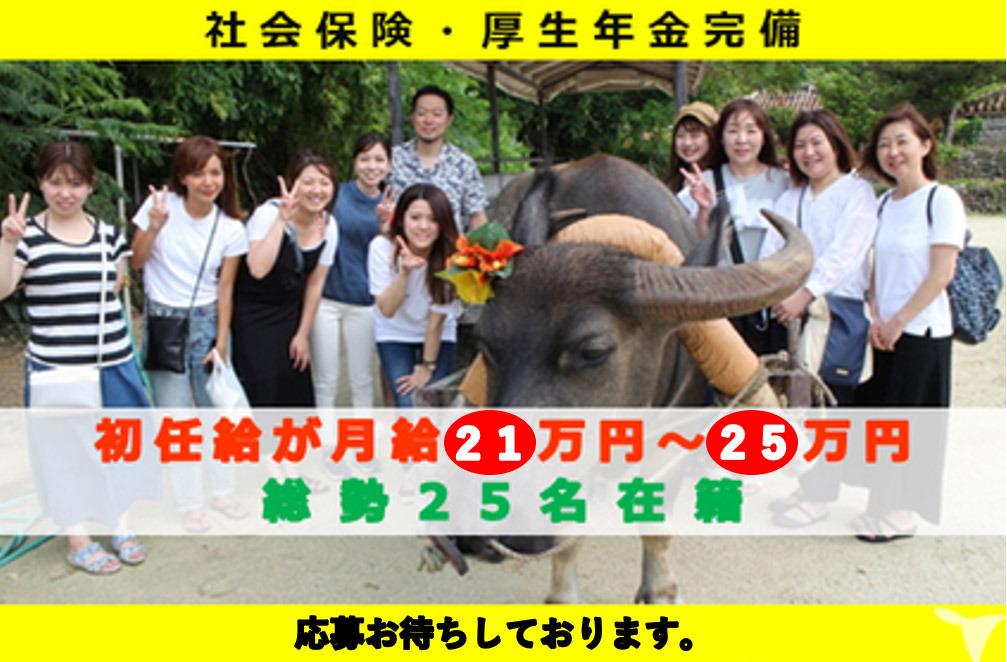 しげ歯科 稲野駅前院(歯科助手の求人)の写真1枚目: